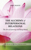THE ALCHEMY OF INTERPERSONAL RELATIONS The Art of Listening and Being Heard - Алхимия общения на Английском языке